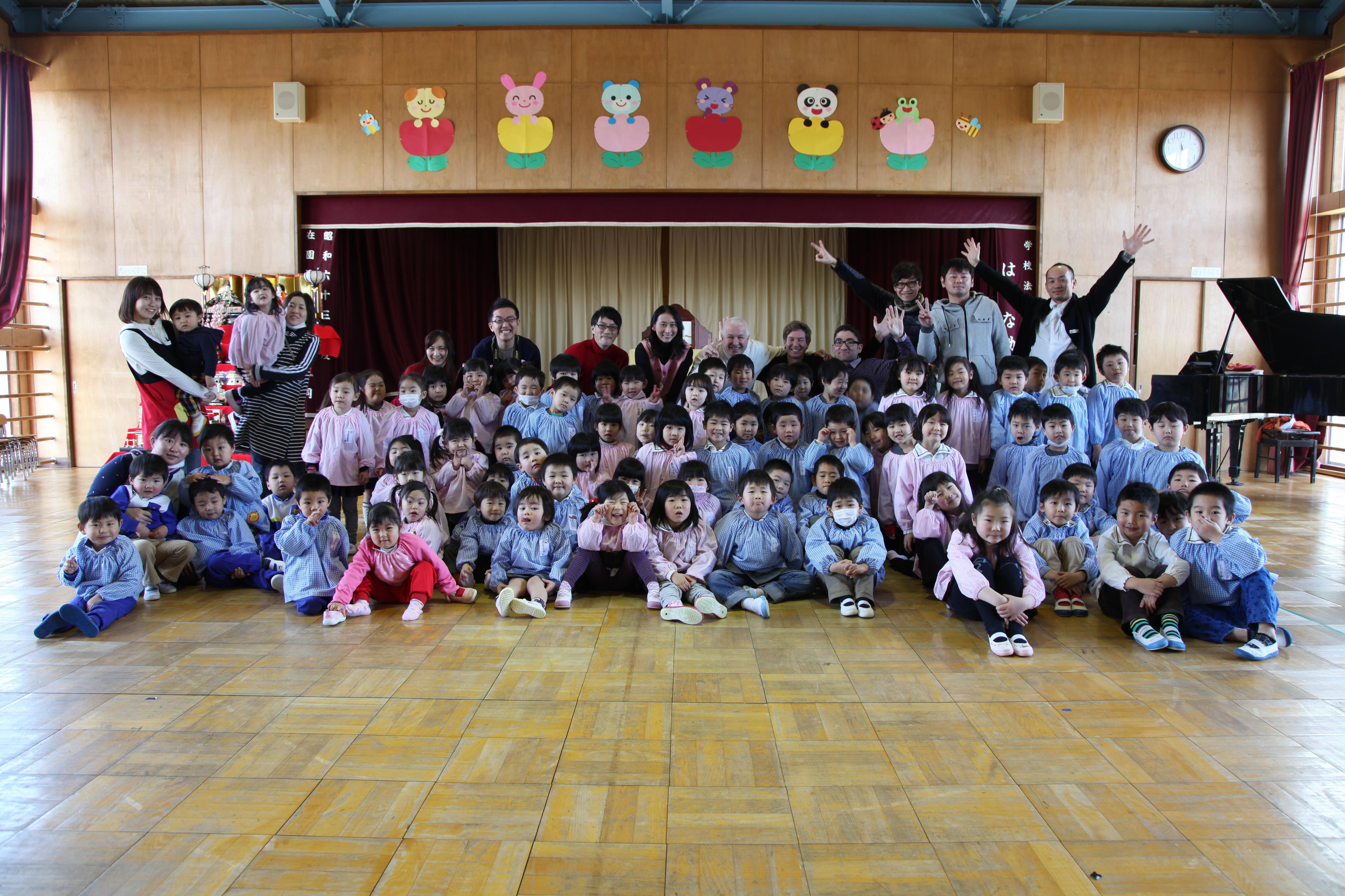 2/27 はるな幼稚園 - Blog - こ...