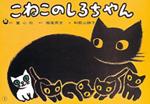 Kamishibai03.jpg